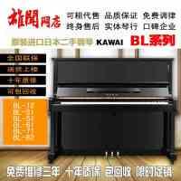 日本原装进口二手KAWAI卡瓦伊BL系列立式钢琴初学者家用专业演奏