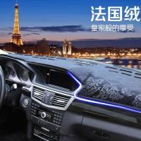 专用于宝马X1仪表台避光遮阳防晒隔热垫汽车用品内饰配置
