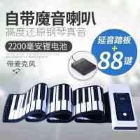 手卷钢琴便携式88键初学者成人折叠键盘专业加厚版电子钢琴