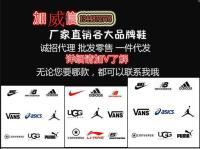 花道体育 Nike Sock Dart 袜子鞋819686-005-001-100-600