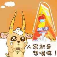 青海湖 青海老酸奶低温酸奶特产酸奶吧黄桃青稞200gu0026times;12包