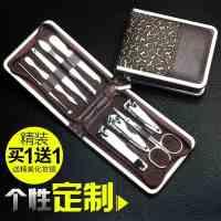 12件套剪指甲套装德国家用修指甲工具套装个人护理便携成人指甲剪
