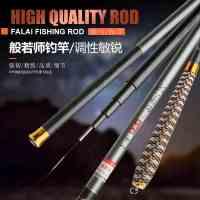 碳素超轻超硬台钓竿19调 鲤竿手杆长节垂钓鱼竿渔具