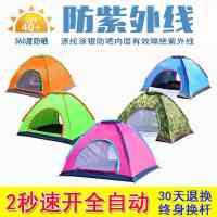 自动帐篷单人双人户外2人3-4人野外登山情侣露营迷彩套装超轻防雨