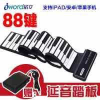 手卷钢琴88键折叠电子琴MIDI键盘便携USB钢琴送踏板