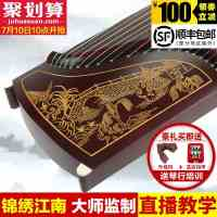 【润扬民乐】紫色秀江南高档专业古筝RY6151 扬州乐器 视频演奏