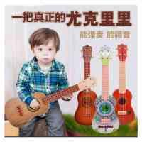 尤克里里初学者21寸23寸乌克丽丽儿童玩具吉他礼物ukulele可弹奏