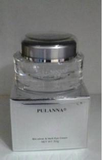 [专柜正品] 普兰娜活性银植物眼霜38克