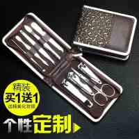 12 piece manicure set, German home Manicure Kit, personal care portable adult nail clippers