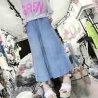 2017 summer new Korean light loose jeans pants female Haren pants baggy pants bellbottoms wide leg pants