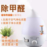 家用机家用加湿器节能环保室内加湿生活电器3节能孕妇迷你型彩灯